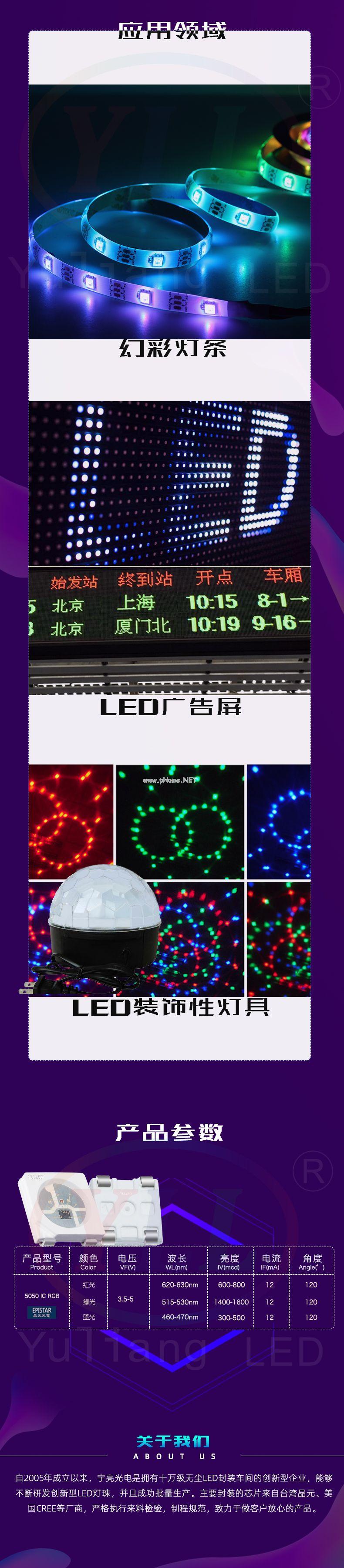 IC2.jpg