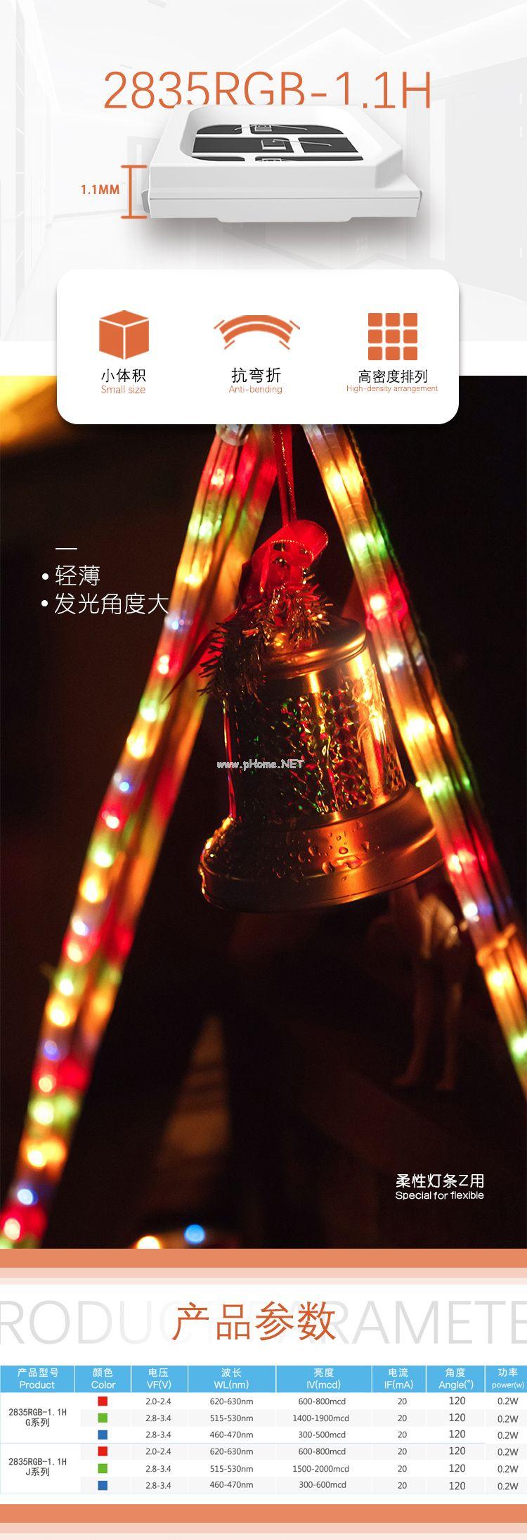 RGB+WW_01 (4).jpg