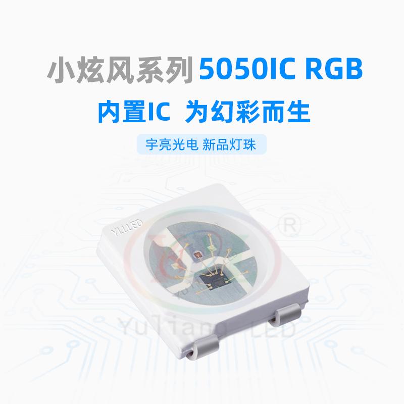 5050IC.jpg